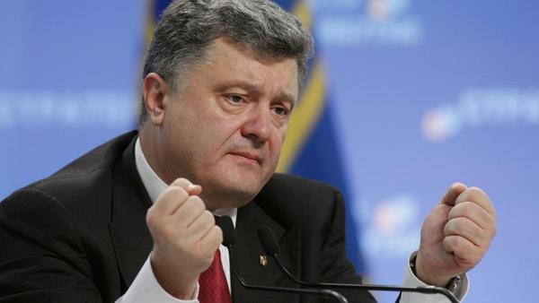 Украинские СМИ Украина, СМИ, Укросми, Гаагский суд, Политика