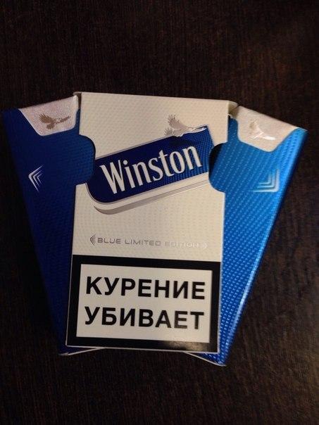 сигареты фото пачек и названия