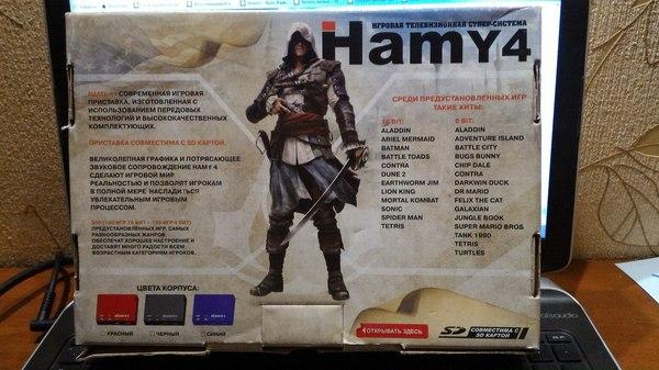 """""""Как я приставку выбирал"""" или """"Dendy+Sega"""". Dendy, Sega, Приставки, Игровая приставка, Hamy 4, Hamy, Длиннопост"""
