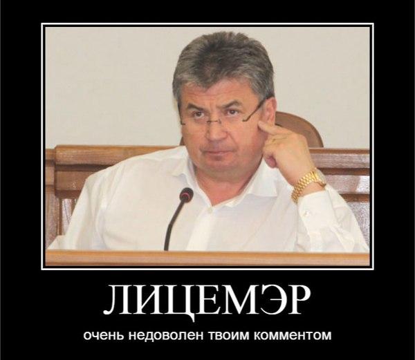 Мер Елабуги потребовал от ФСБ найти шутника написавшего про него шуточный комментарии Елабуга, Мэр, Вконтакте, Комментарии