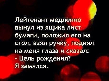 Я замялся)