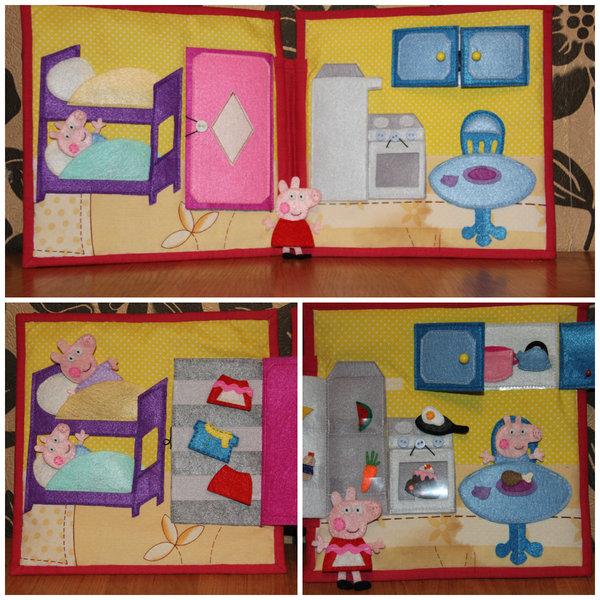 Сделать кукольный домик книжку