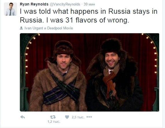 """""""Мне сказали, что все, что происходит в России, остается в России. Меня ввели в заблуждение""""."""
