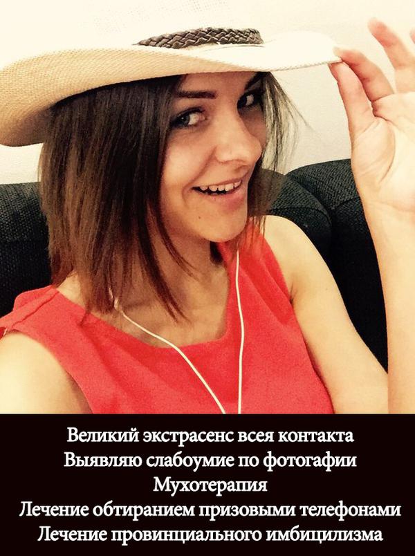Вы выиграли поход к экстрасенсу ВКонтакте, Развод