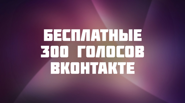 http://cs8.pikabu.ru/post_img/2016/01/28/4/1453959148192894536.jpg