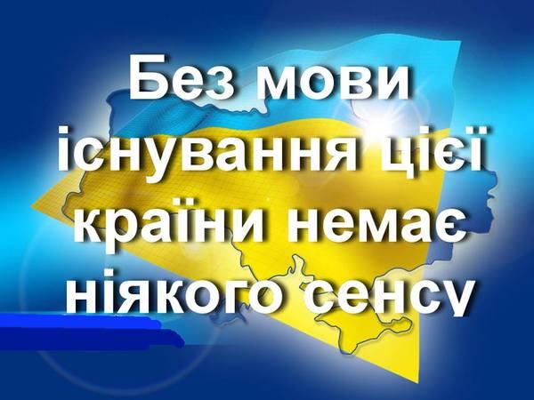 Я, конечно, ничего не разжигаю... Украина, Украинский язык, Страна 404, Идиотизм, Политика
