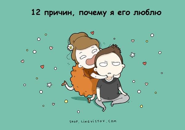 Любовь и хуи
