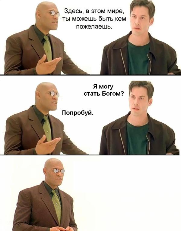 https://cs8.pikabu.ru/post_img/2016/01/29/8/1454075893142763417.jpg