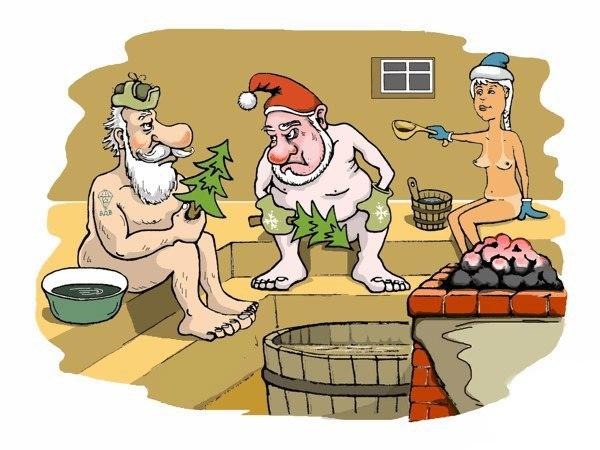 Картинка про баню приколы новая, пожелания доброго