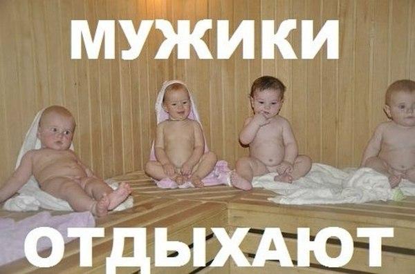 В бане с блядями круто