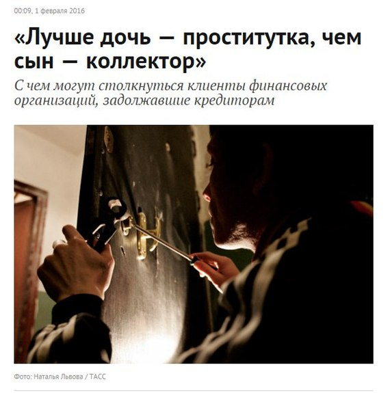 Интим досуг г москвa метро тaгaнскaЯ