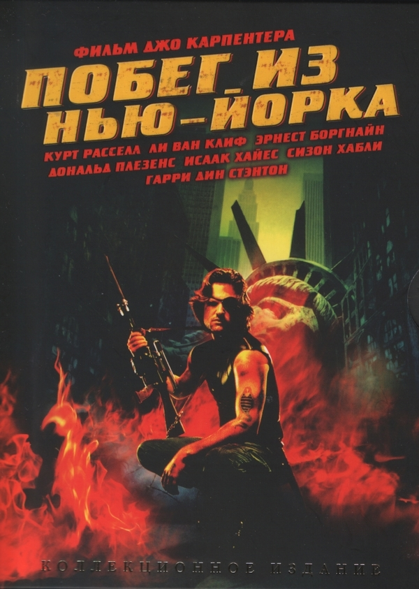 Старые, добрые боевики Длиннопост, Фильмы, Список, Боевики