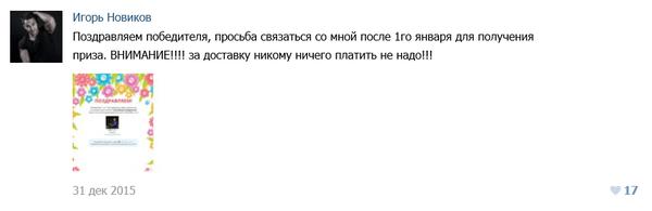 """Как работают """"халявные"""" паблики в соц.сетях. Халява, Бесплатный, ВКонтакте, Длиннопост"""