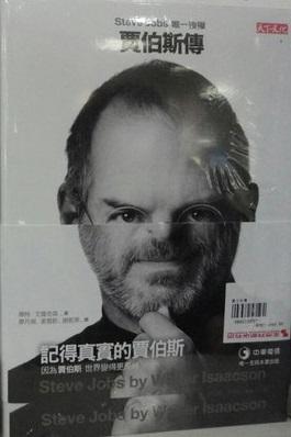 В китайском книжном магазине
