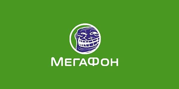 Как меня Мегафон развел Мегафон развод, Развод, Мошенничество, Мегафон, Длиннопост