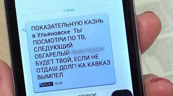 Кредиты под залог дома в банках Ульяновска.