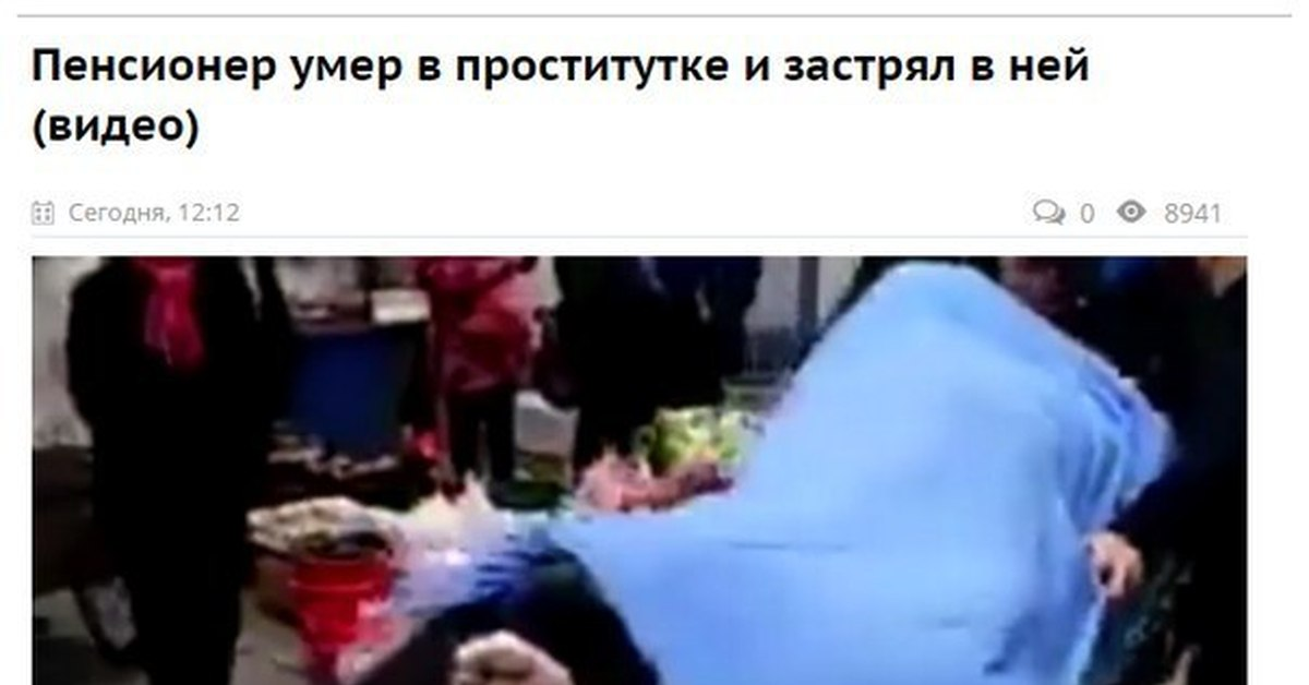 Фото мертвых проституток проститутки орл обл