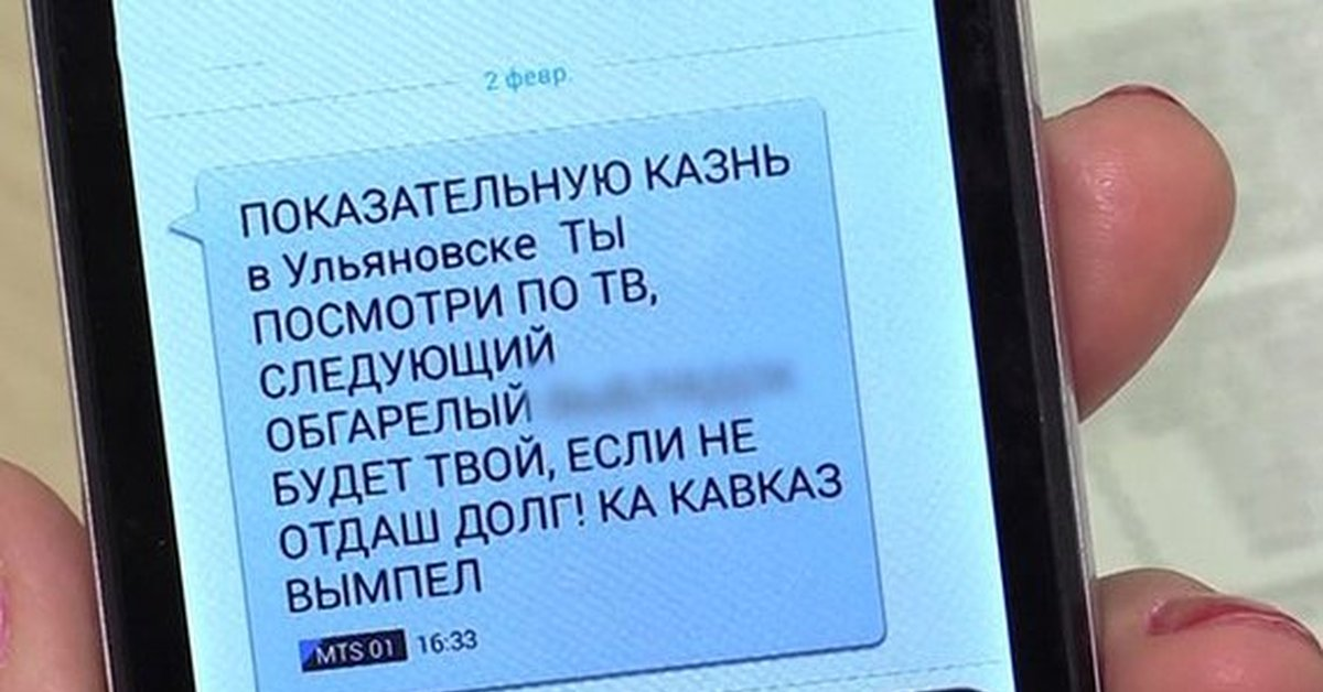 кредит без банка в ульяновске деньги под расписку срочно санкт петербург