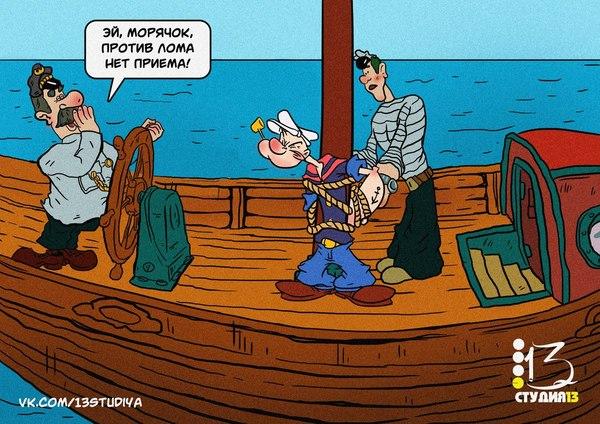 капитан врунгель скачать торрент - фото 6