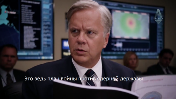 На грани (2015) Сериалы, На грани, Политика, Америка, Война, Слюни, Длиннопост