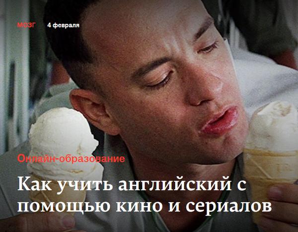 порно онлайн русское сосем хуй фото