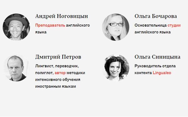 dialogi-pri-eble-na-russkom-yazike