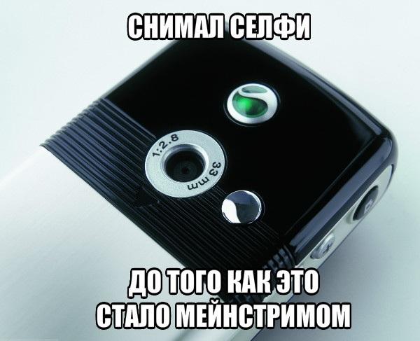 Олдфон