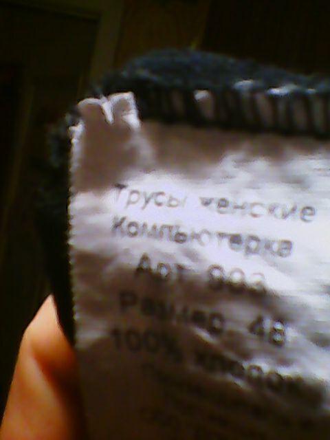 Одежда для сидения за компом армия, жзл, Тег, не клубничка