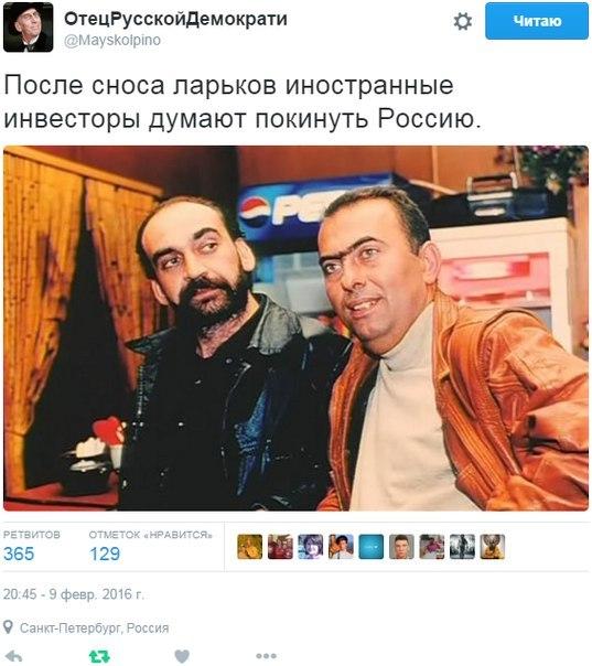 Пацталом))))