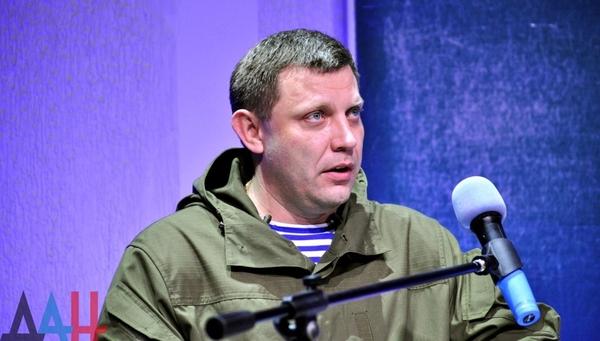 Захарченко: Киев готов перейти к полномасштабной войне в Донбассе Украина, Донецк, Александр Захарченко, Война, Армия, Танки, Киев, Политика