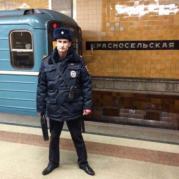 Полиция девушка срет фото 641-317