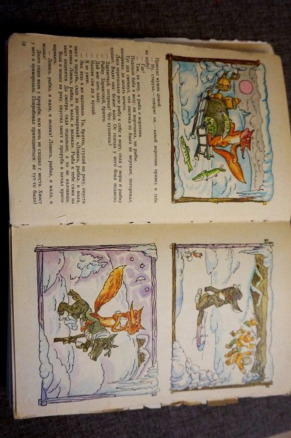 Книжки из детства 3. Детство, Книги, Ностальгия, Длиннопост