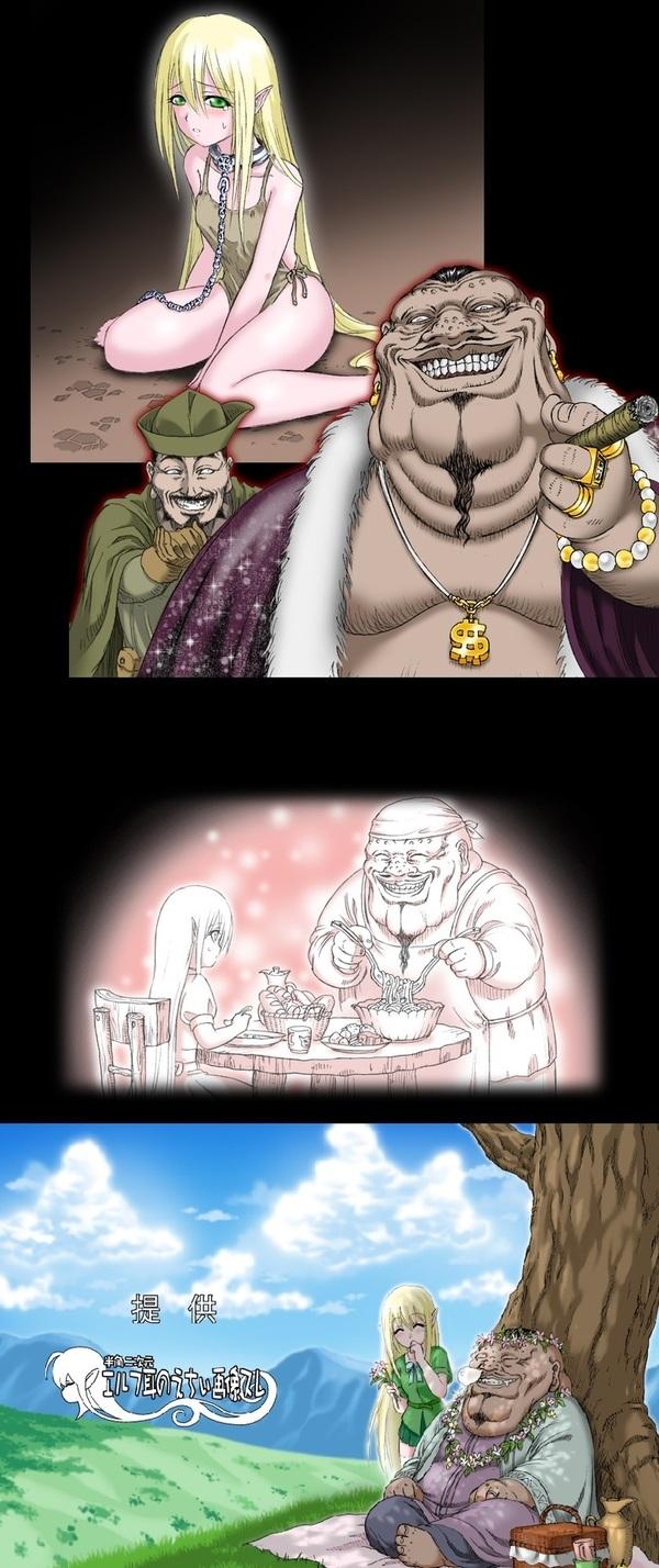 Аниме монстры и их рабыни фото 566-892