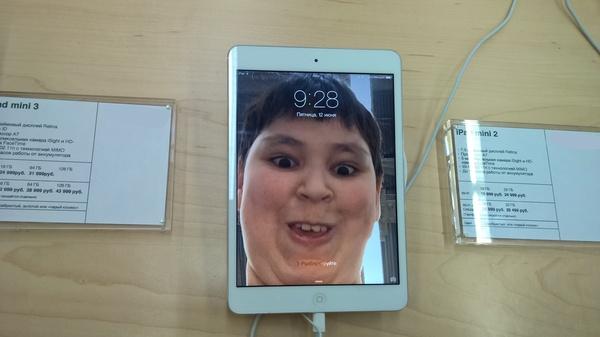 Внезапно Магазин, Ipad mini, Apple, Внезапно, Рожа
