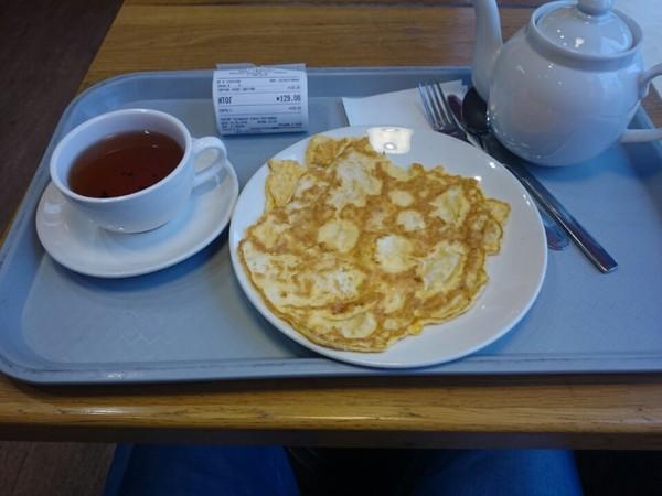 Это называется комплексный завтрак