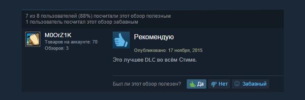 Лучшее DLC (дополнение) в Steam Steam, Dlc, This War of Mine, War Child Charity, Отзыв, Война, Дети, Благодарность, Длиннопост
