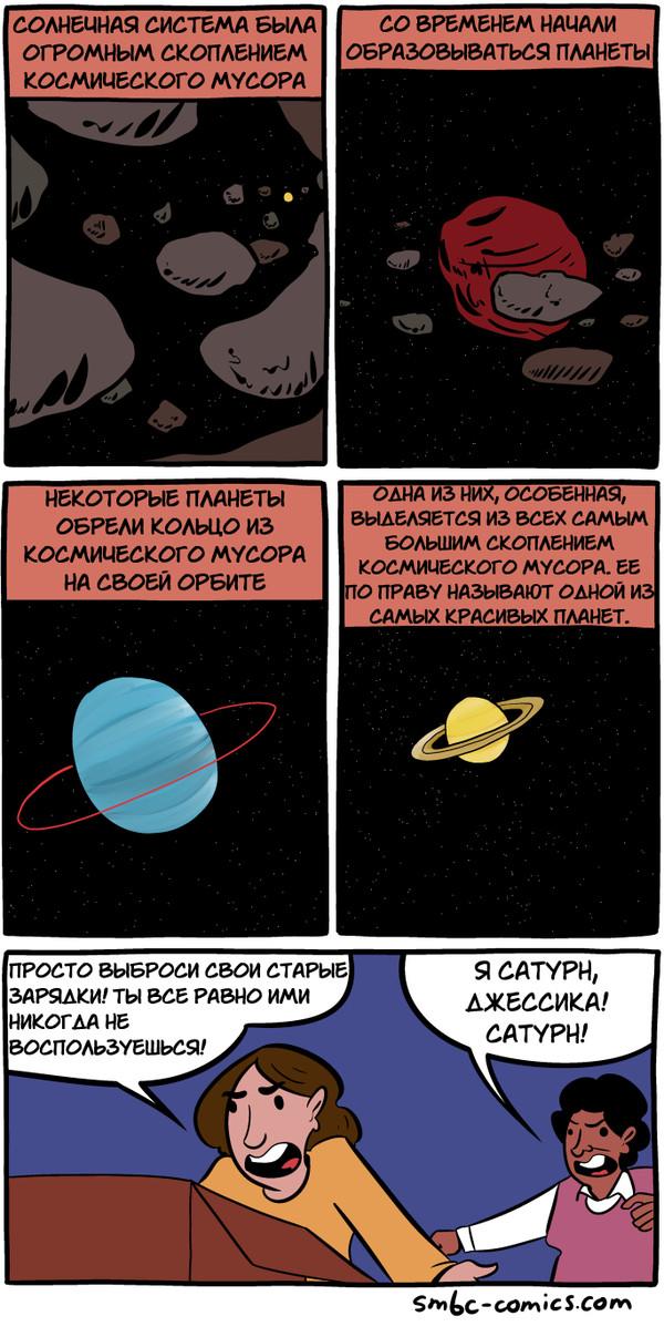 Мусор SMBC, Комиксы, Космос, Мусор