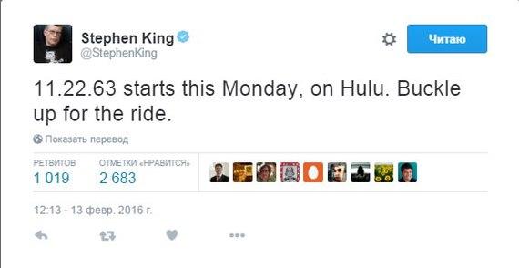 Приятная новость для поклонников Стивена Кинга и тех 934a7d0d78e7b