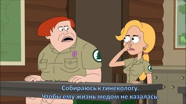Всем братьям-медикам посвящается =) Бриклберри, 3 сезон 11 серия, Врачи, Гигиена