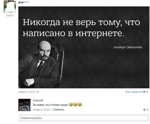 Комменты ВК...)))