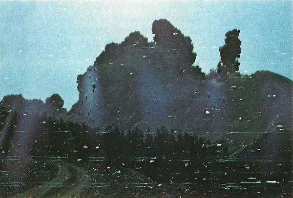 Предсмертное фото Вулкан, Предсмертное фото, Длиннопост