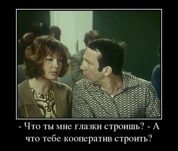 Крылатые фразы из Великих фильмов Советского Союза (часть 1) Фильмы, крылатые фразы, СССР, длиннопост