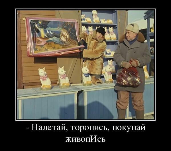 Крылатые фразы из Великих фильмов Советского Союза (часть 2) Фильмы, крылатые фразы, СССР, длиннопост