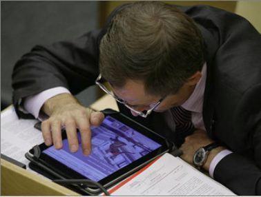 Госдума может рассмотреть возможность запрета использования соцсетей в рабочее время Госдума, Правительство, Россия, Длиннопост