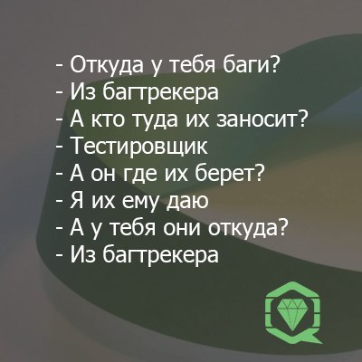 Рекурсия DEV QA