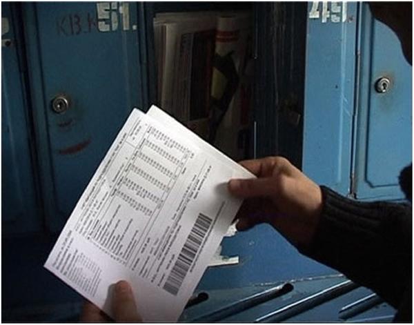 Генпрокуратура признала сборы на капремонт неконституционными Квартплата, Капремонт, Нелегально