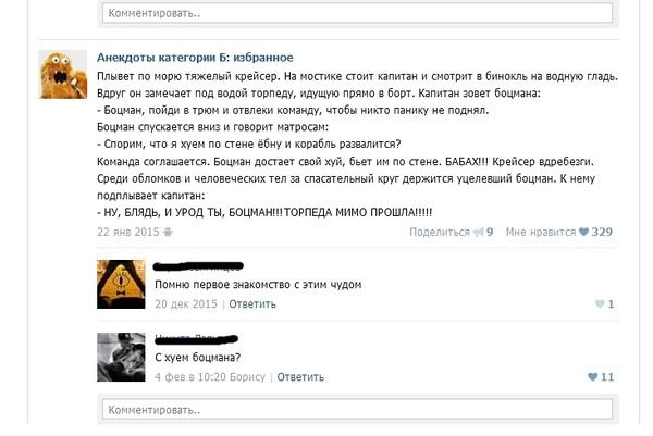 Новгород самым якими шутками в коментариях отвичати эксплуатационный
