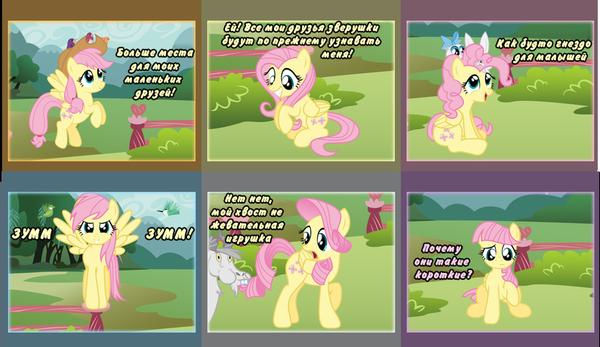 [Перевод] Maneswap my little pony, Mane 6, перевод, длиннопост