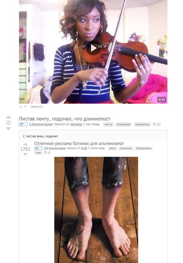 Совпадение