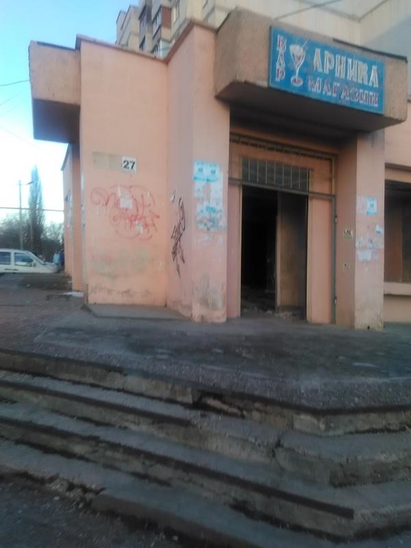 Это не Донбас и не Сирия, это дом в нашем дворе (Крым, Симферополь). Дом в моём дворе, Разруха, Крым, Симферополь, Что делать, Длиннопост